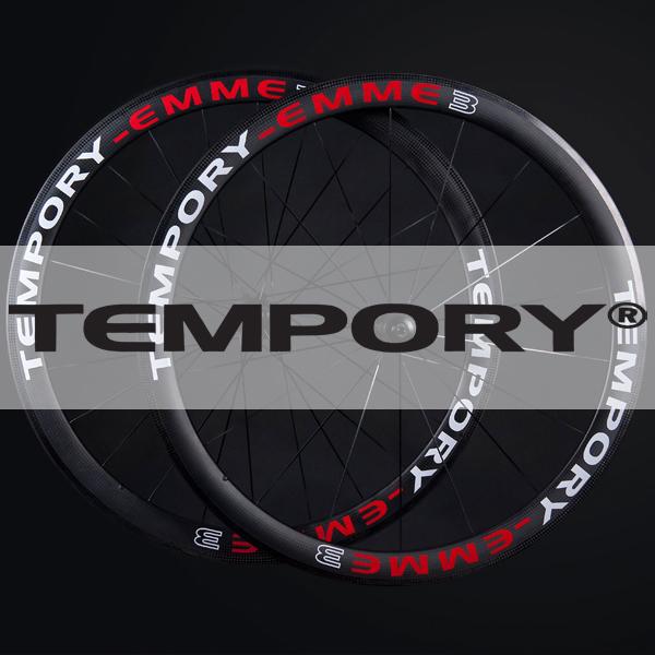 home_tempory